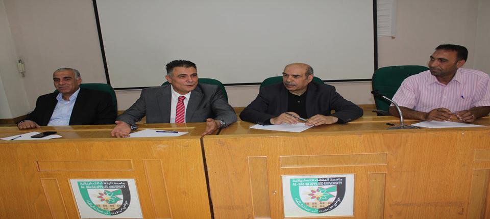 الدكتور الزعبي يلتقي الهيئة الادارية في كلية الهندسة التكنولوجية