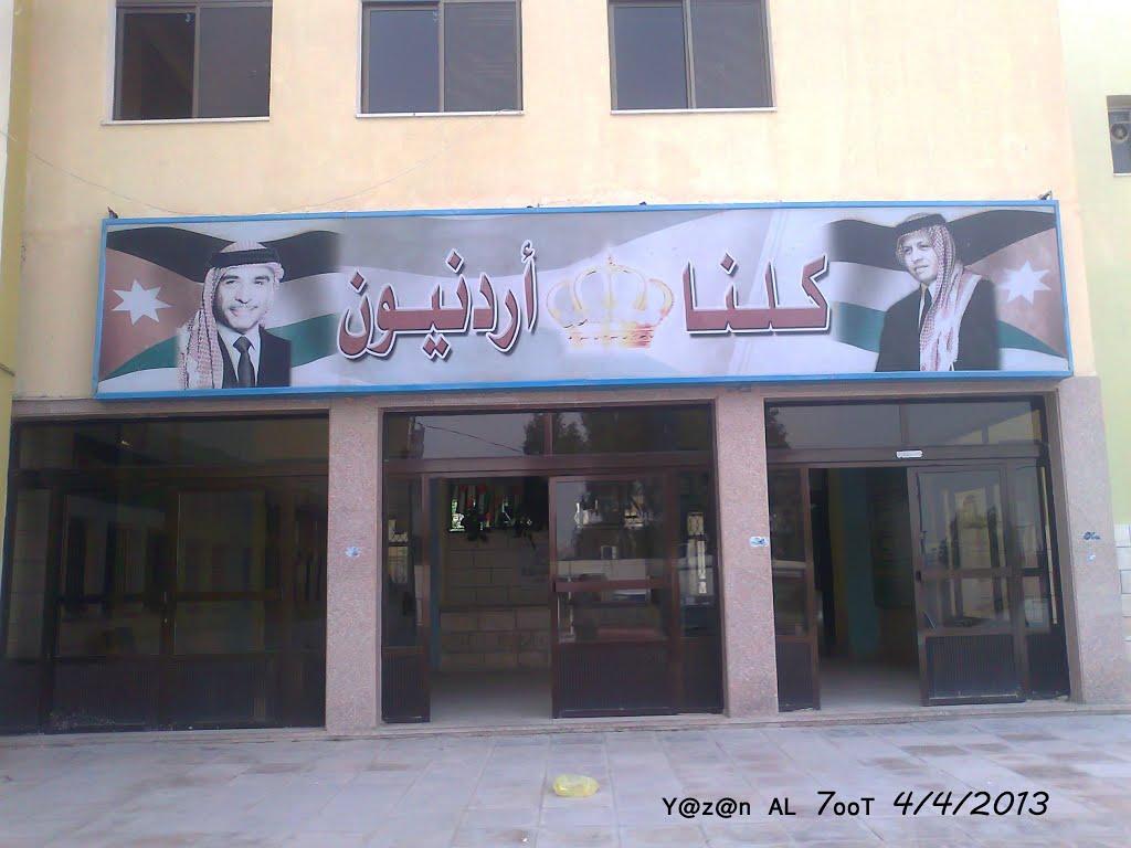 صورة جامعة البلقاء-كلية الزرقاء الجامعية.jpg